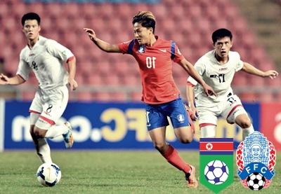 Prediksi Korea DPR U16 vs Cambodia U16, AFC U16 02-09-2015