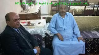رأفت السنباوى , الحسينى محمد