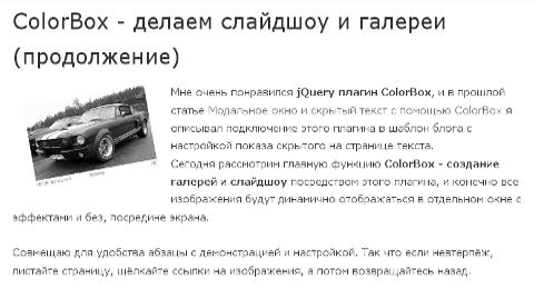 colorbox script