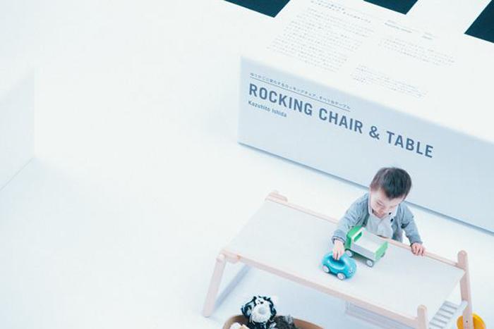 ROCKING CHAIR & TABLE  designer:Kazuhito Ishida