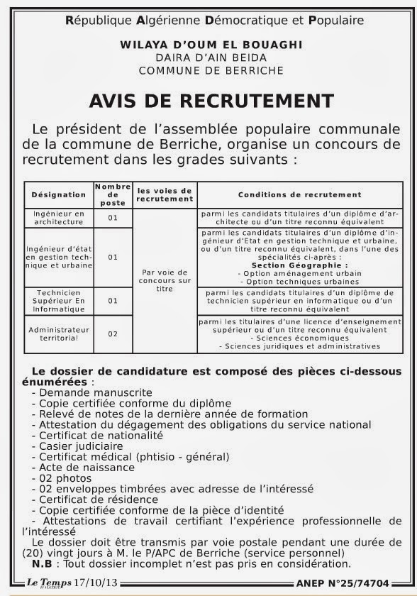 اعلان عن توظيف ببلدية بريش دائرة عين البيضاء بولاية أم البواقي أكتوبر 2013 %D8%A8%D8%B1%D9%8A%D