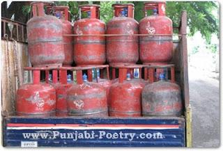 Cylinder - Punjabi Status