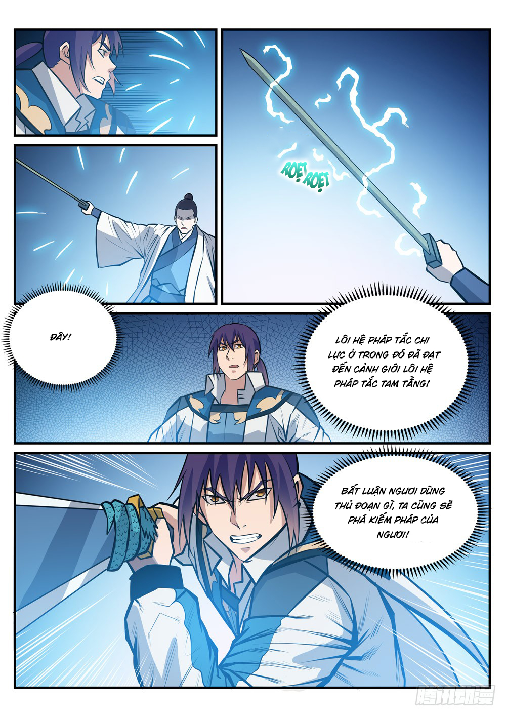 Bách Luyện Thành Thần Chapter 250 - Hamtruyen.vn