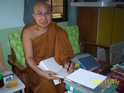 သူ … သိေစခ်င္ပါသည္ … (Ashin Dhamma Piya)