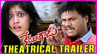 Ketugadu Telugu Official Theatrical Trailer – Latest Telugu Movie – Tejus Kancharla ,Chandini Chowdary