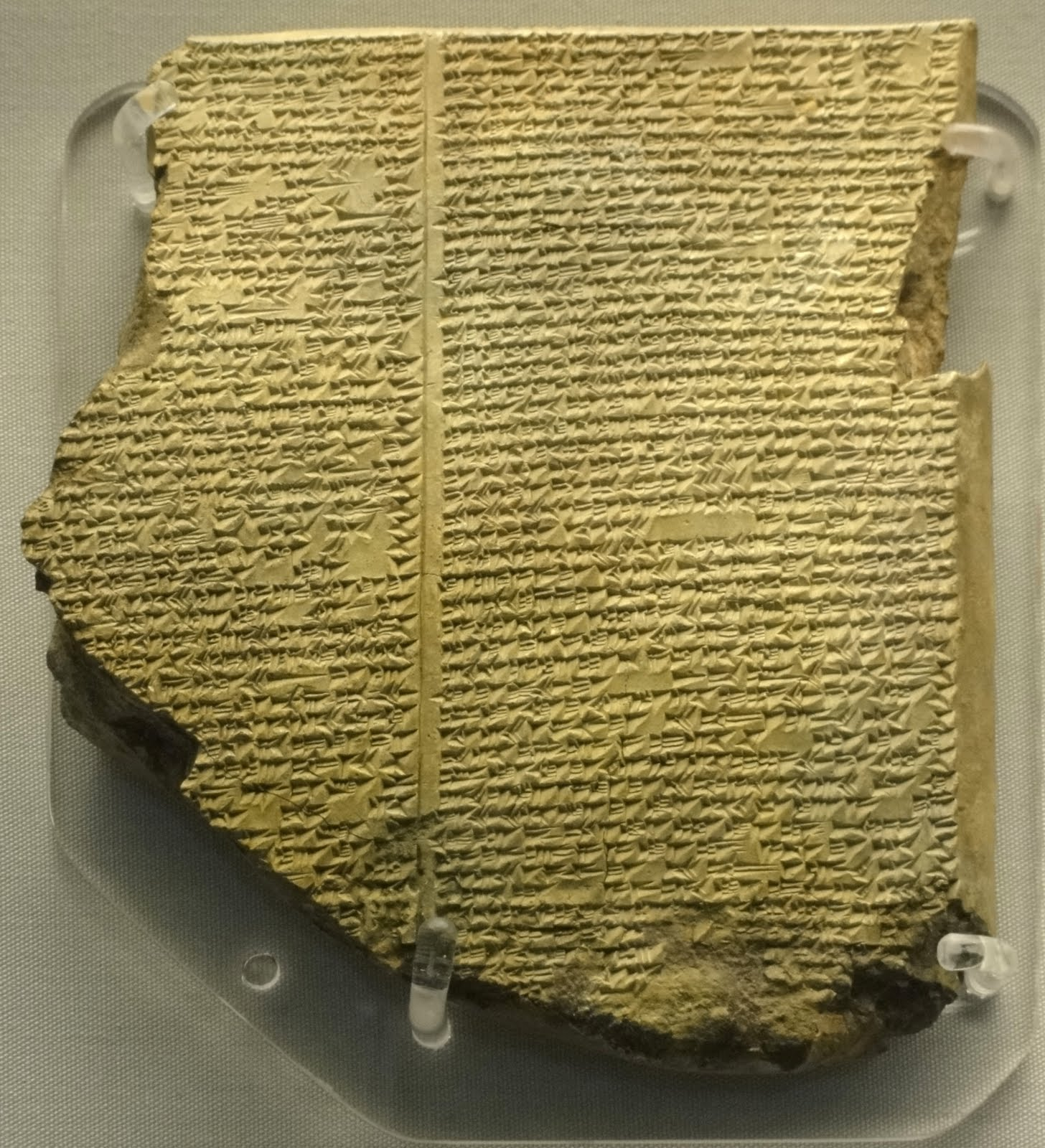 Epic of Gilgamesh Text