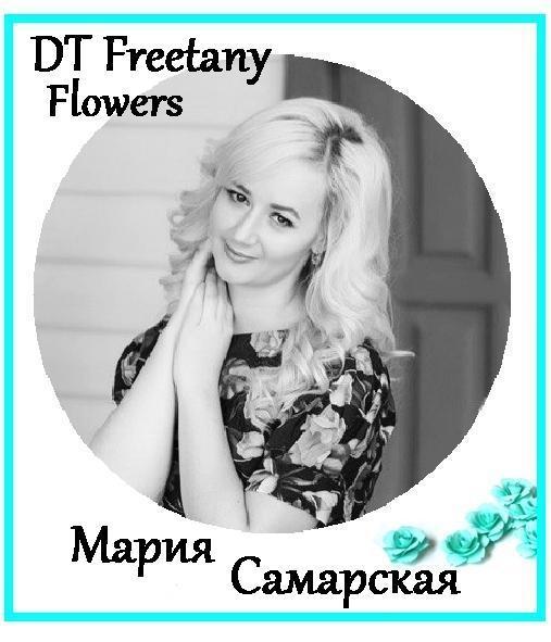 Мария Самарская