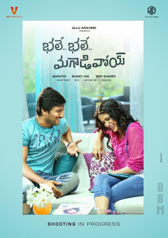 Bhale Bhale Magadivoi Movie New HD Poster  Nani and Lavanya Tripathi