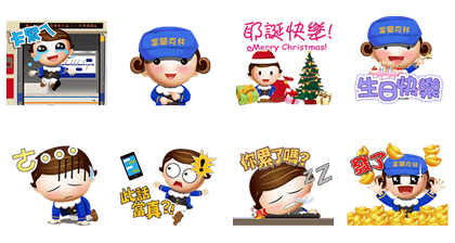 Rich Boy Animated Stickers