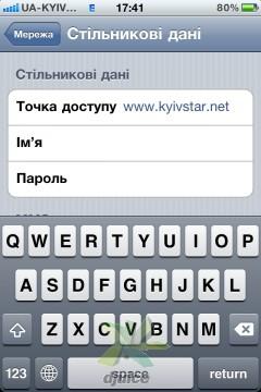 Djuice APN beállítások iPhone: