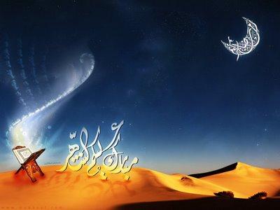 Ramadan 2011