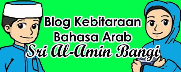 BLOG KEBITARAAN BAHASA ARAB