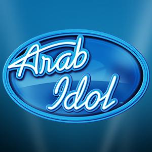تطبيق برنامج اراب ايدول الموسم الثالث - Arab Idol S3 APK