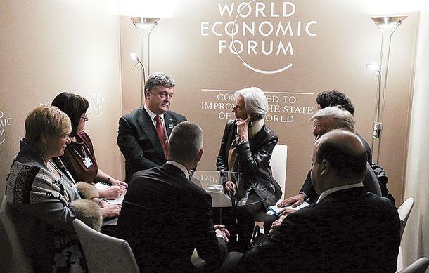 Yeni Soğuk Savaş ve IMF
