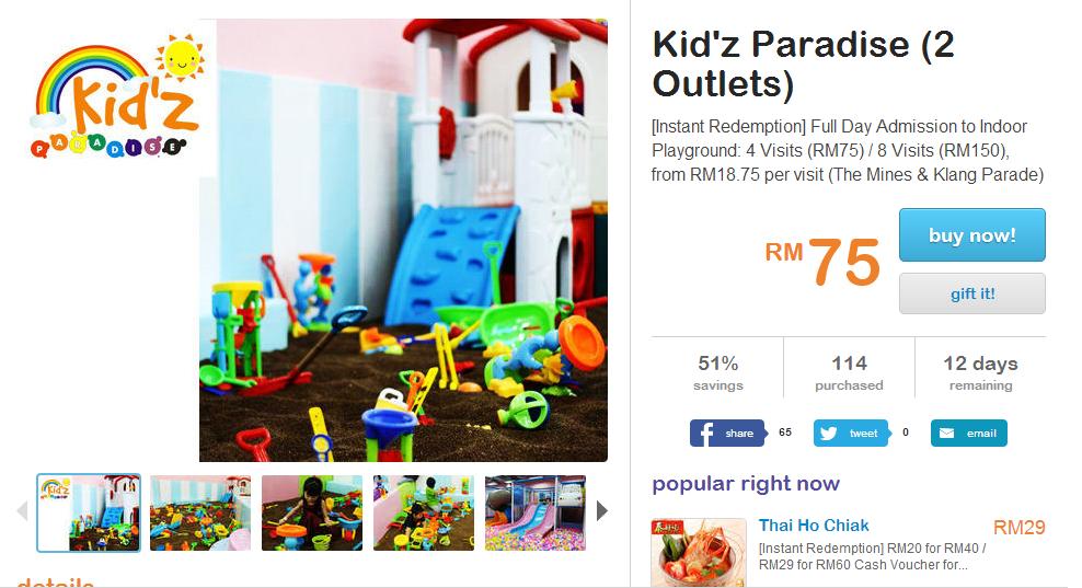 Kidz paradise deals