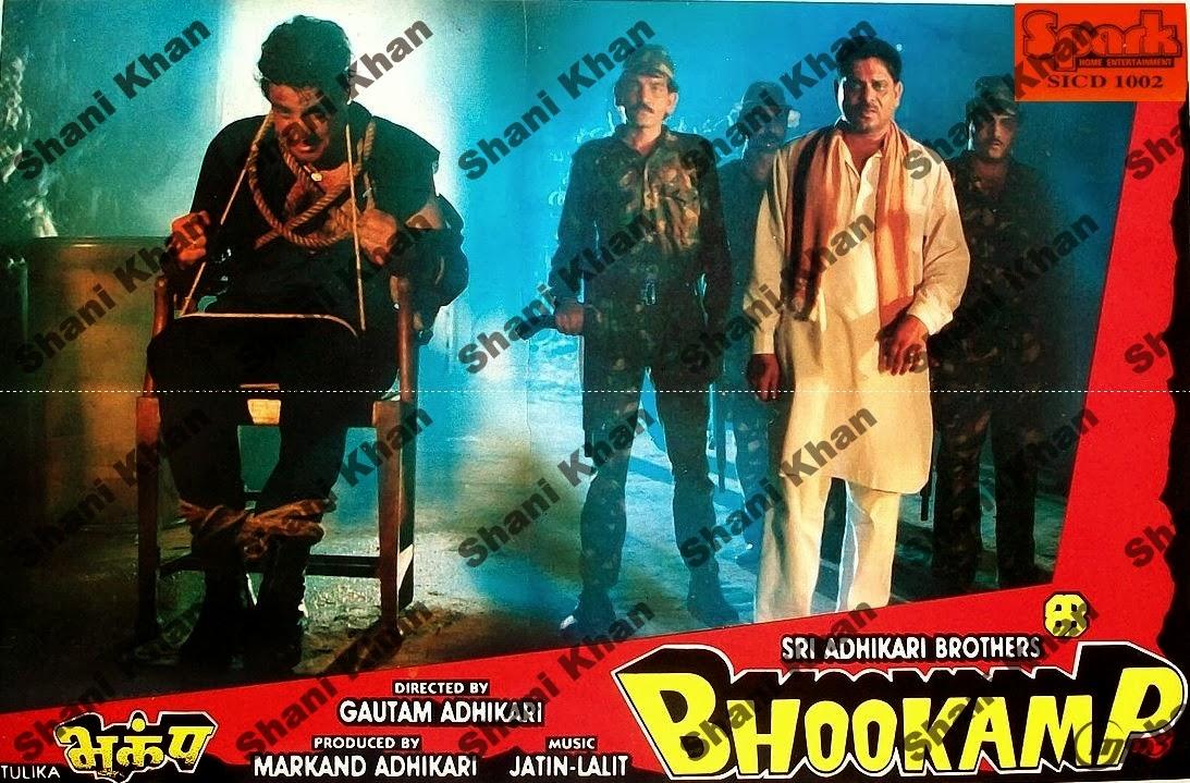 Bhookamp - navinsamachar.com