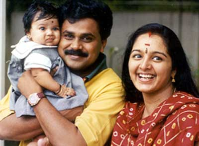 Manju Warrier Dileep Family  Photos  stills