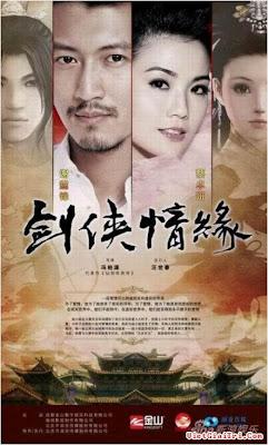 Poster phim Kiếm Hiệp Tình Duyên, Poster movie Tàng Kiếm Sơn Trang - Sword Heroes' Fate 2012