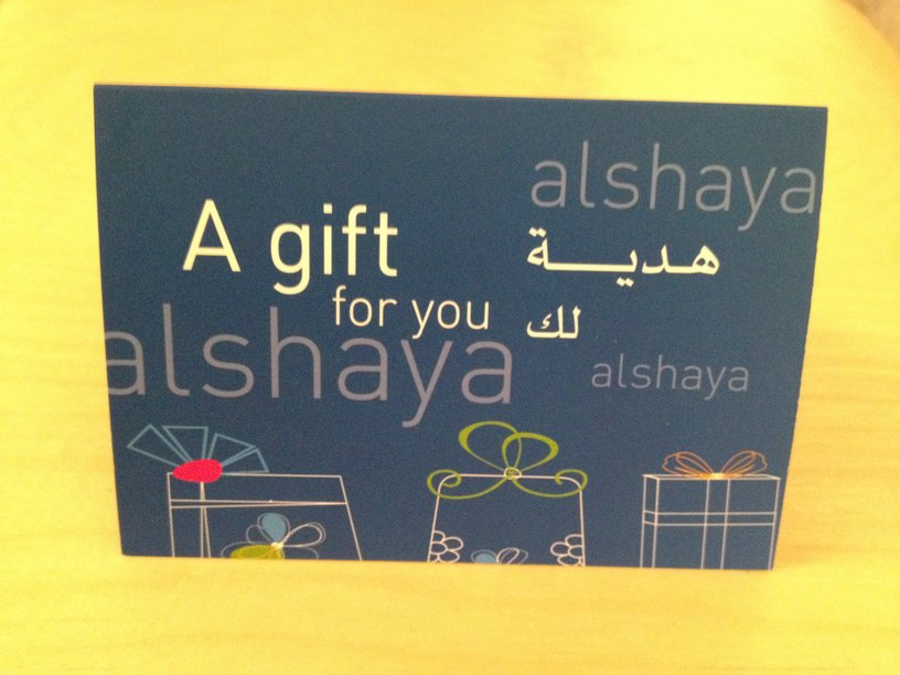 "Late last year Alshaya soft launched their ""Privileges Club"" card. The card provide a number of benefits to Alshaya shoppers including automatically entering them into their monthly prize draws and giving them access to exclusive offers amongst other benefits."