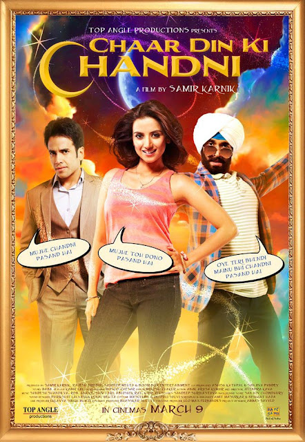 Free Download Hindi Movie Chandni 1989 Chaar+Din+Ki+Chandni