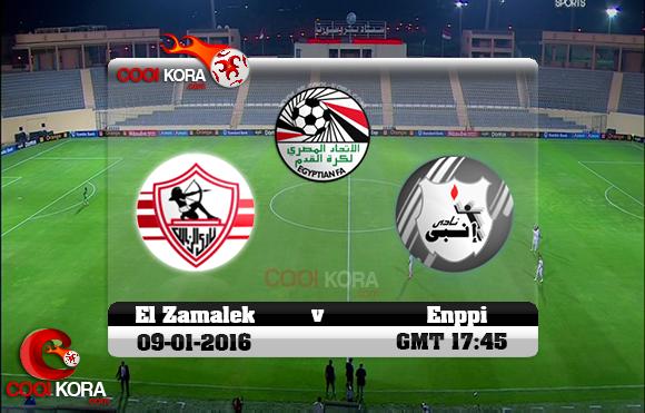 مشاهدة مباراة إنبي والزمالك اليوم 9-1-2016 في الدوري المصري