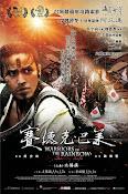 Saideke Balai (Warriors of the Rainbow) (2011)
