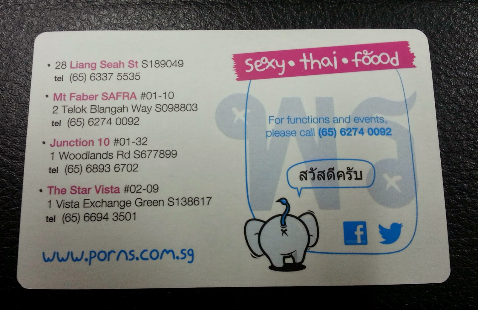 Zon recommends business card porns sexy thai food i have decided to create a trove of inviting business cards from various dining establishments which i have been to or passed by for future reference reheart Images