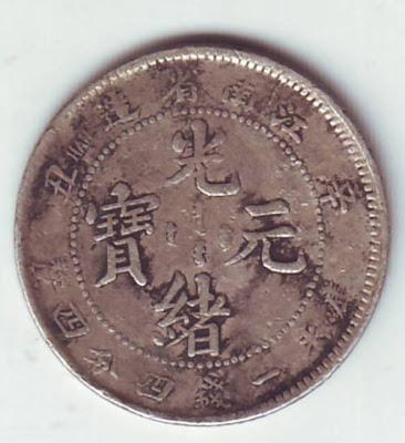 Rare Indian Collectibles Kiang Nan Province Chinese