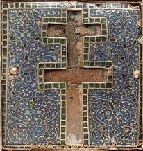 Sainte et Vivifiante Croix de N.S. IC XC