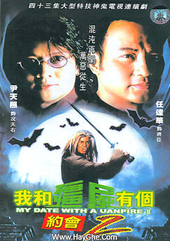 Kh T Dit Ma 2 - My Date With A Vampire 2 (2000) - USLT - (40/40)