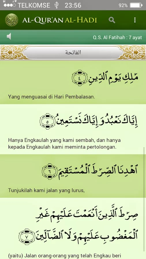Al-Quran al-Hadi Home UI