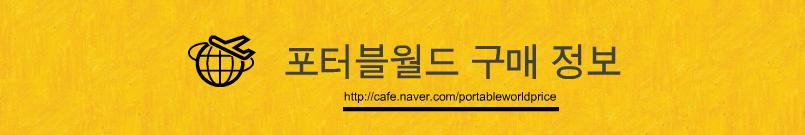 구매 정보 카페