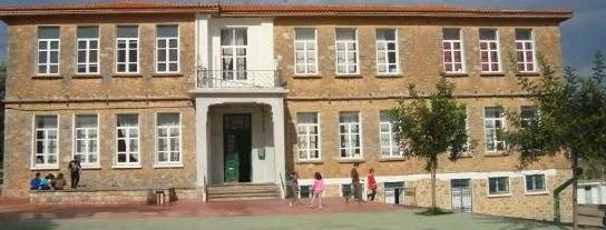 Δημοτικό Σχολείο Θραψανού