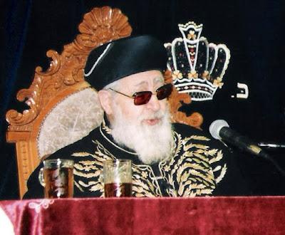 Rav Ovadiah Yosef