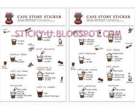 028: Lenka's Cafe Story Sticker