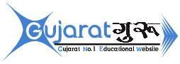 GujaratGuru :: Gujarat No.1 Educational Website