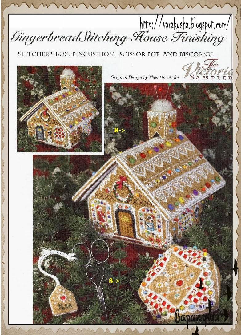 Вышивка пряничный домик схема 97