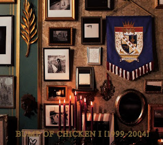 BUMP OF CHICKEN - BUMP OF CHICKEN I 1999-2004