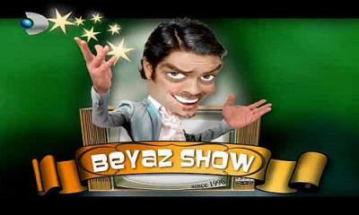 Beyaz Show - Kanal D Canli izle