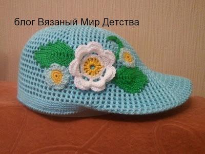 Схема вязания летней кепки