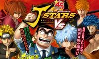 J-Stars Victory VS, Namco Bandai, Weekly Shonen Jump, Shueisha, Actu Jeux Video, Jeux Vidéo, Naruto, Bleach, Toriko, Kochikame, Dragon Ball Z, Gintama, Rurouni Kenshin, One Piece,