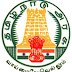 Tamil Nadu SSLC 10th Exam Result Announced Today Available at www.tnresults.nic.in
