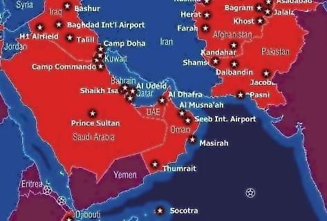 Us Military: Bahrain Us Military Bases