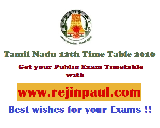 12th timetable 2016 taminadu stateboard hsc timetable for 12th time table