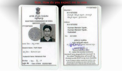 Passport registration form online