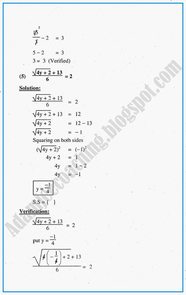 algebraic-sentences-exercise-6-3-mathematics-10th