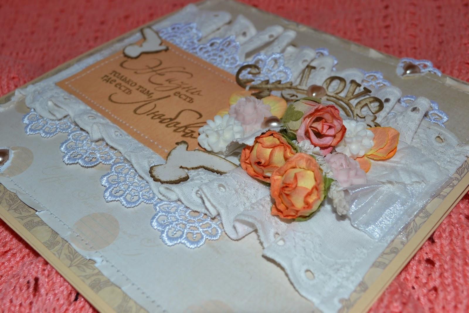Свадьба 60 лет открытка