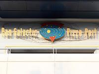 東京ディズニーランドで安いレストラン「パン・ギャラクティック・ピザ・ポート」