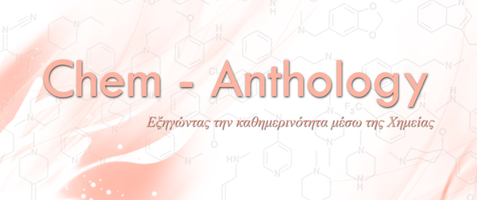 Chem-Anthology