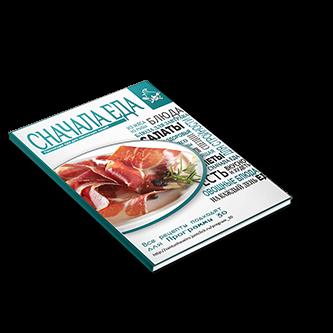http://santushaveiro.justclick.ru/food_book